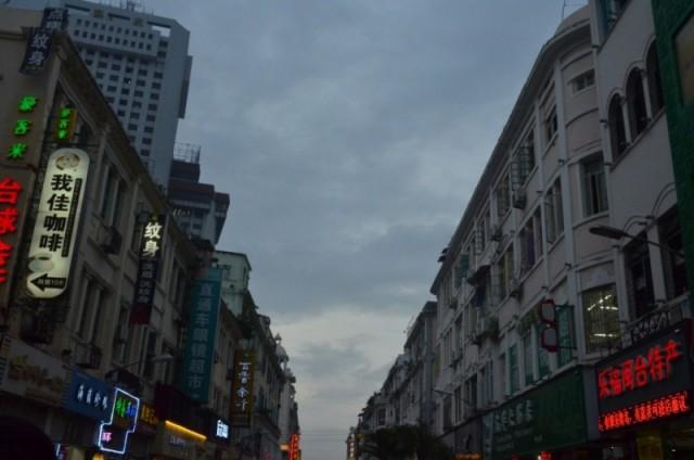 xiamen ruas trotamundos tatisato (1)