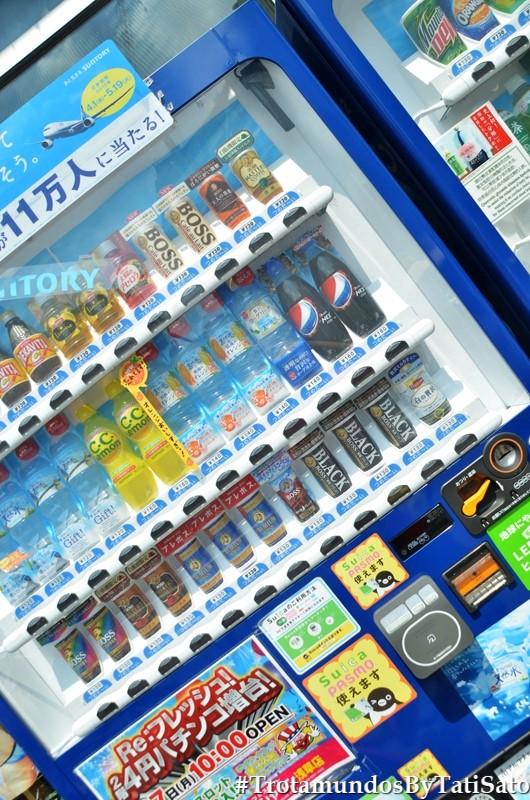 A vending machine que aceita os cartões mágicos Suica e Pasmo!